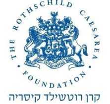 The Rothschild Caesarea Foundation logo - GSG