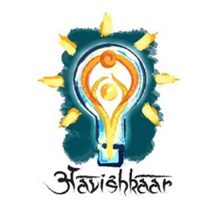 Aavishkaar company logo - GSG